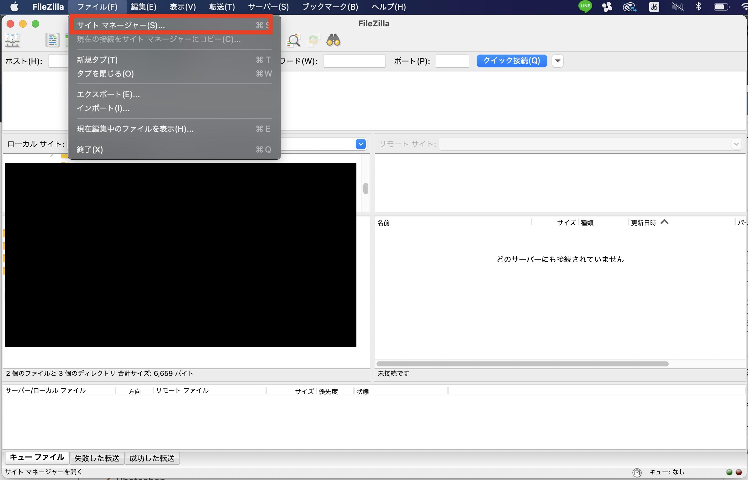 スクリーンショット-2021-06-02-11.00.31