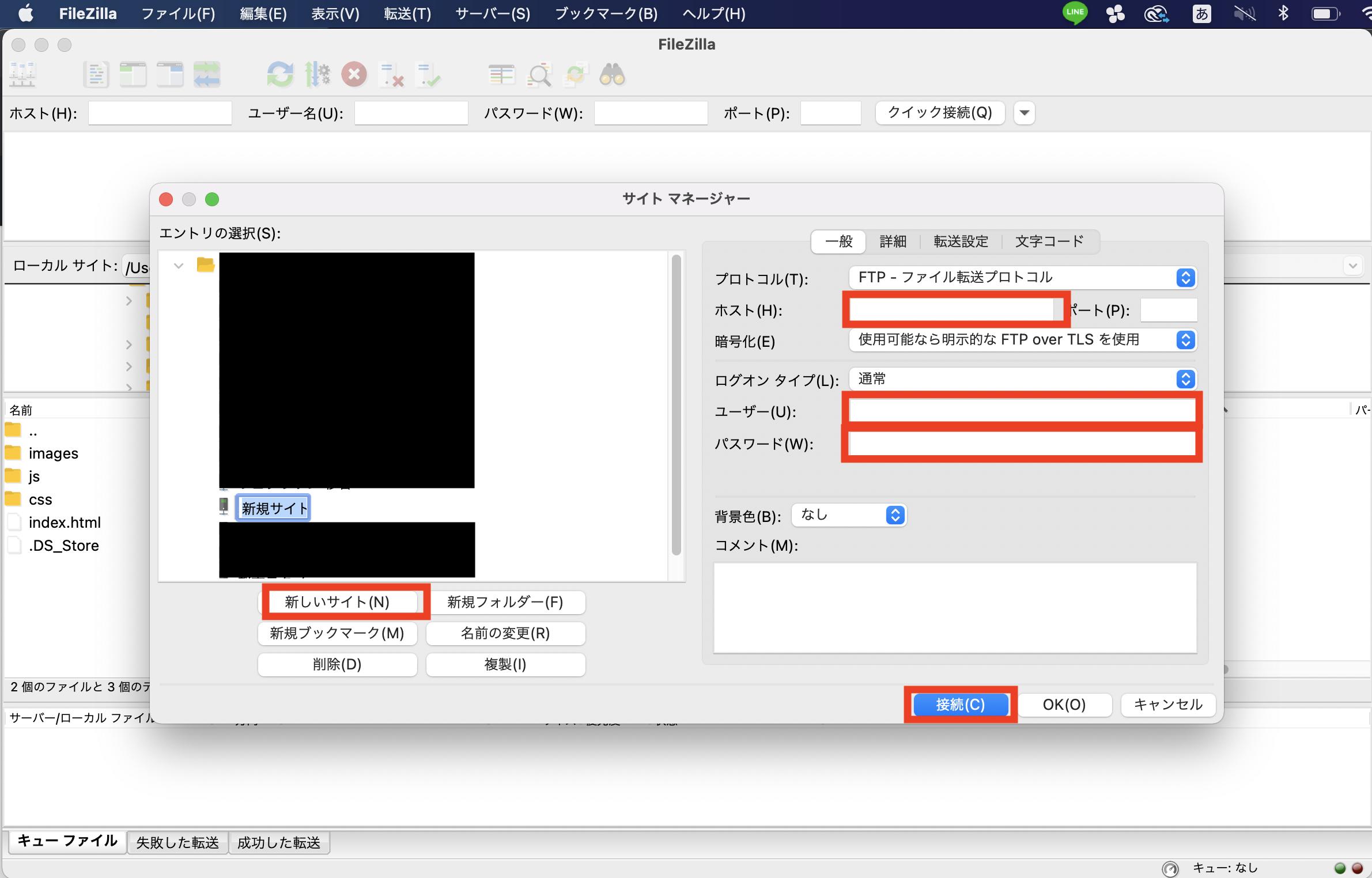 スクリーンショット-2021-06-02-11.03.31