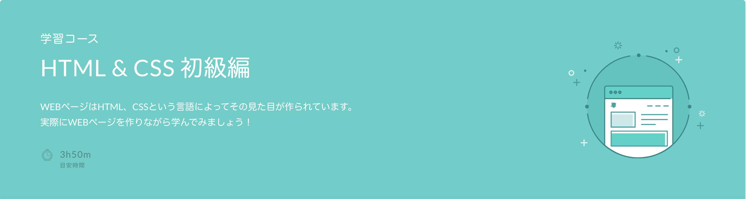 スクリーンショット-2021-07-27-13.51.35