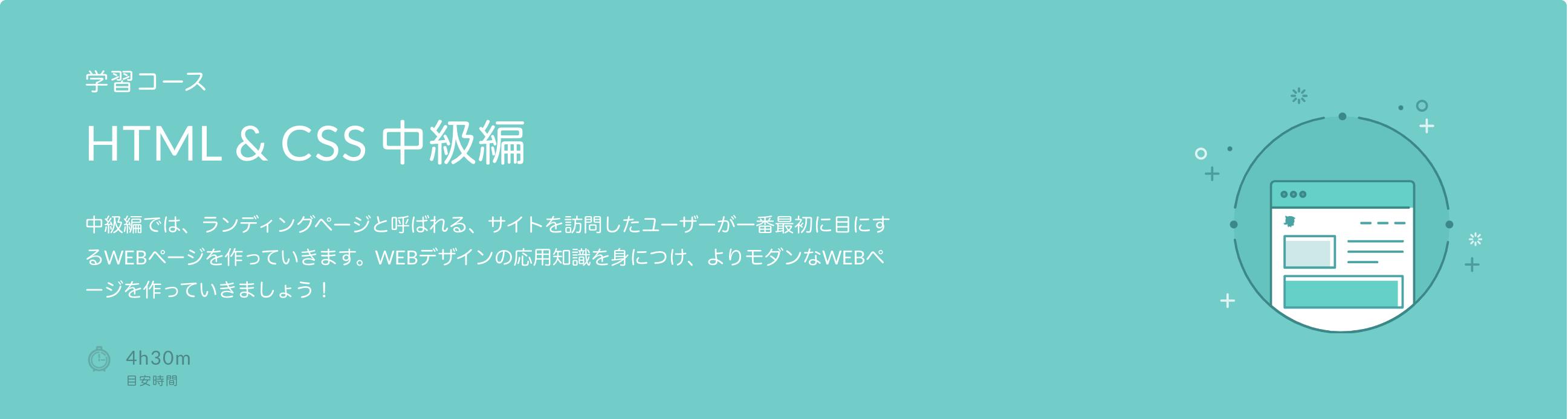 スクリーンショット-2021-07-27-13.51.44