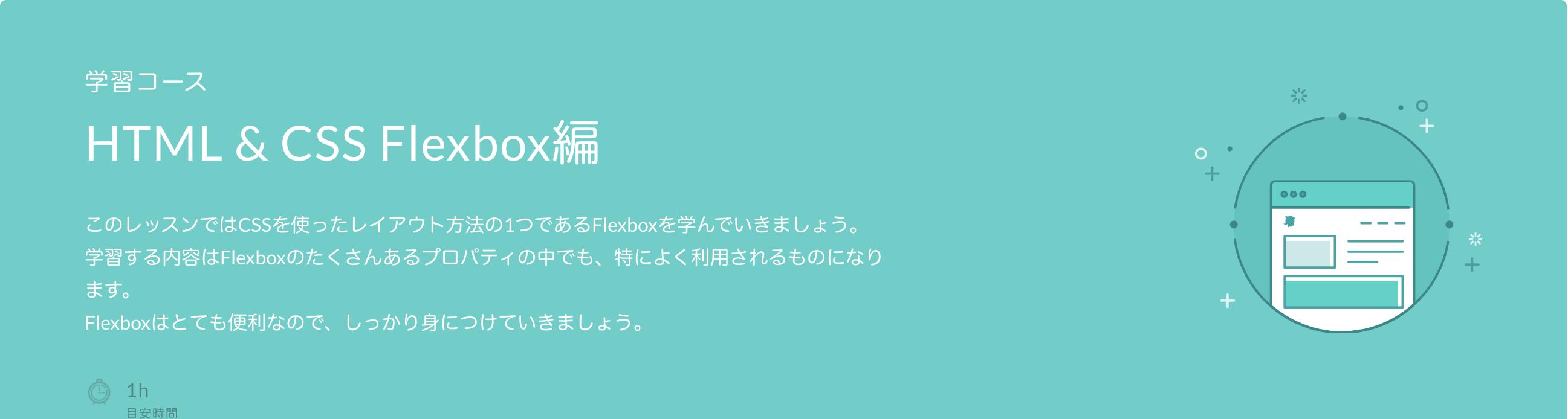 スクリーンショット-2021-07-27-13.52.12