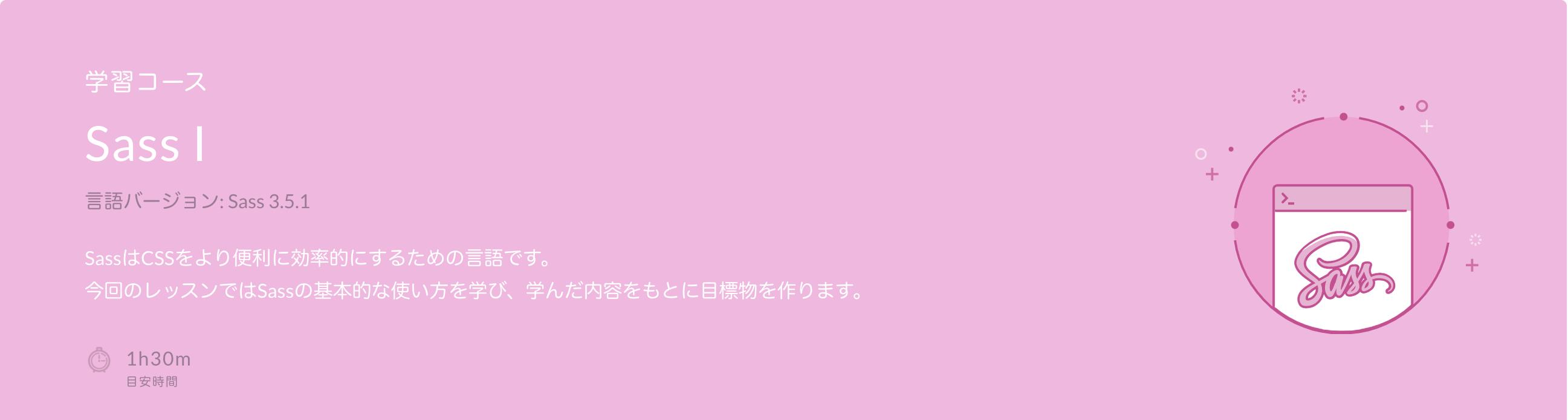 スクリーンショット-2021-07-28-16.09.35