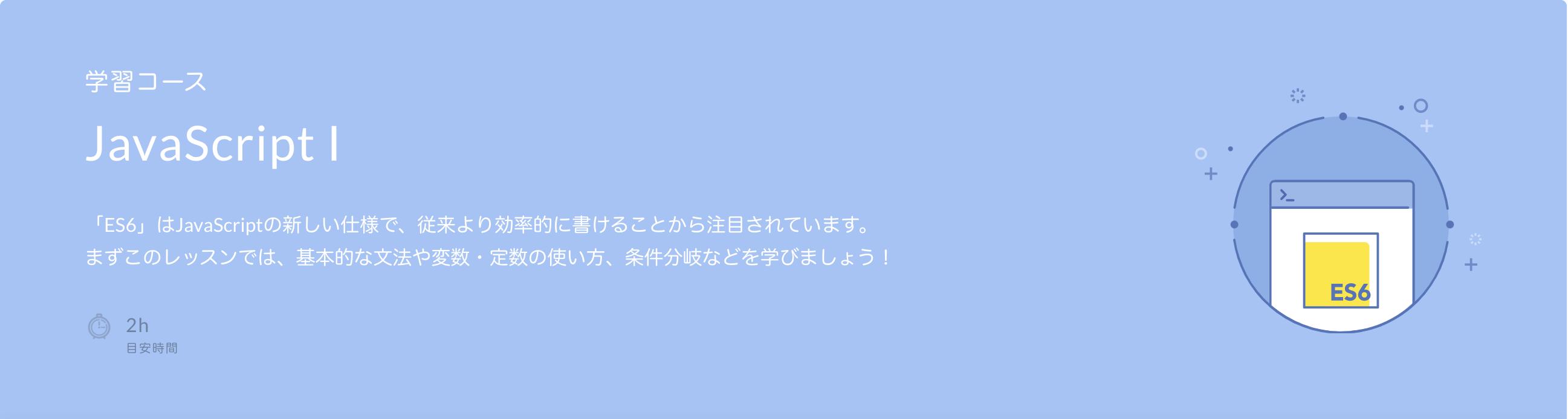 スクリーンショット-2021-08-02-12.41.23