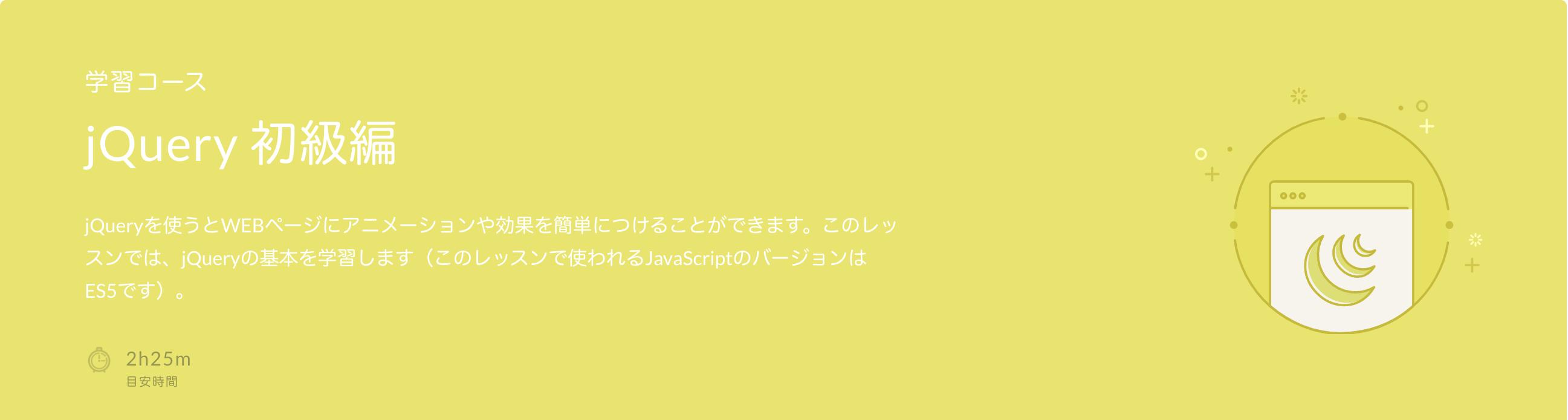 スクリーンショット-2021-08-02-13.03.29
