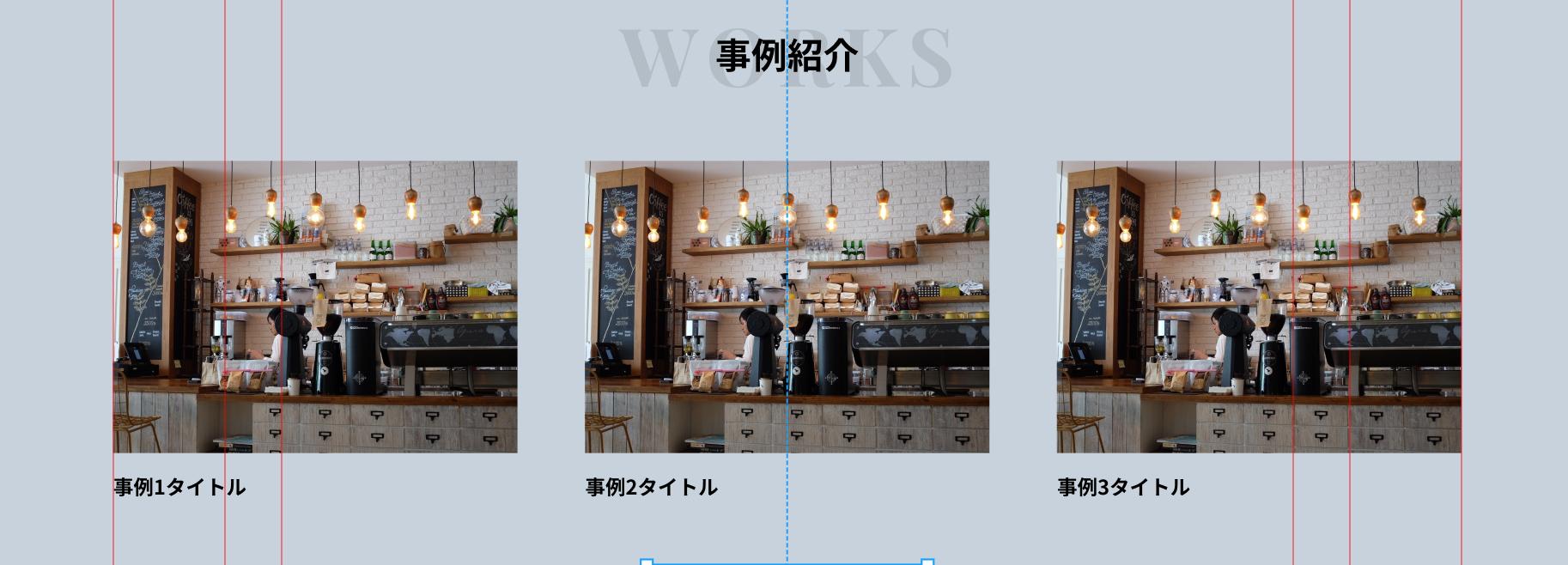 スクリーンショット-2021-08-04-13.59.36