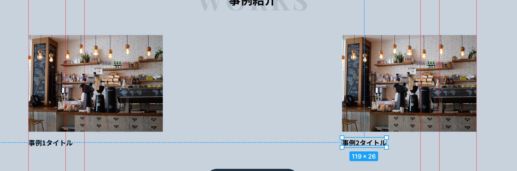 スクリーンショット-2021-08-04-14.03.11