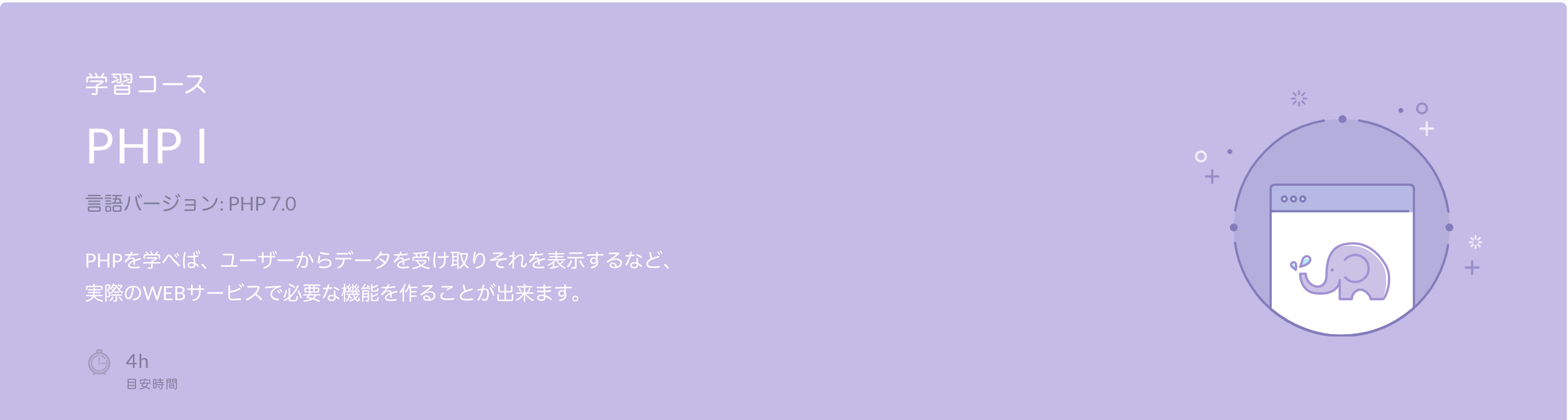 スクリーンショット-2021-08-05-17.31.00