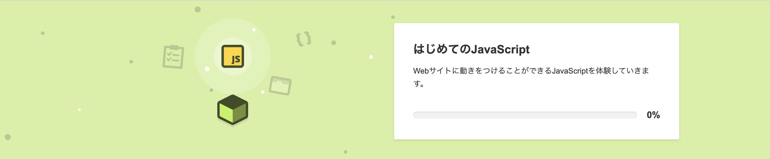 スクリーンショット-2021-08-26-11.09.58